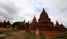 """""""اليونسكو"""" أدرجت عاصمة ميانمار القديمة """"باجان"""" في قائمة التراث العالمي"""