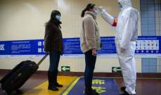 رئيس كوريا الجنوبية: لرفع مستوى الخطر من فيروس كورونا إلى أعلى درجة