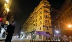 الإنتربول يلقي القبض على 4 متهمين بقضية اغتصاب في القاهرة بعد هروبهم الى لبنان