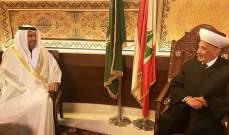 دريان التقى الشامسي: مساعي الحريري تؤسس لمرحلة جديدة في نهضة الوطن