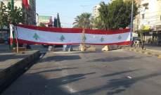 قطع طريق أوتوستراد البداوي- طرابلس بعلم لبنان وإقفال مستديرة المنارة بزحلة