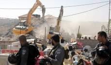 الصليب الأحمر الدولي: هدم إسرائيل حمصة الفوقا