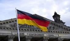 وزير مالية المانيا: لا رجوع عن اليورو وهو يضمن مستقبلنا مع اوروبا