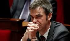 وزير الصحة الفرنسي: نستعد تحسبا لانتشار فيروس كورونا بصورة وبائية