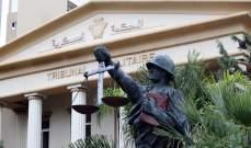 المحكمة العسكرية أرجأت محاكمة كيندا الخطيب والفار شربل الحاج إلى 14 كانون الأول