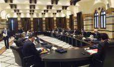 مصادر النشرة: دياب سيطلب من بيفاني حضور جلسات التفاوض مع النقد الدولي