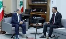 الرئيس عون استقبل وزير الثقافة محمد داوود وعرض معه شؤون الوزارة