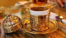 شرب القهوة يوميا يحد من خطر تليف الكبد