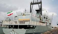 مدمرة إيرانية أحبطت هجوما لقراصنة على سفينة تجارية إيرانية في خليج عدن