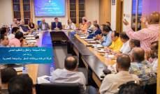 وديع كنعان: لإعادة تنشيط السياحة من مصر إلى لبنان