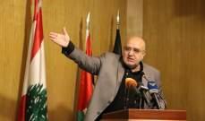 """حمدان لجنبلاط: تحارب الفساد في """"بلوتو"""" وعلى كوكب الأرض أنت شيخ الفاسدين"""