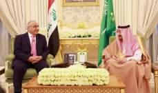 رئيس وزراء العراق وملك السعودية بحثا بالتنسيق لتحقيق استقرار سعر النفط