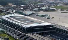 رويترز: اندلاع حريق في طائرة عسكرية أميركية في مطار بإيرلندا