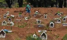 تسجيل 14318 إصابة جديدة بكورونا و335 وفاة في البرازيل