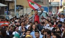 مسيرة من البربير باتجاه وسط بيروت والقوى الامنية تدعو للسلمية