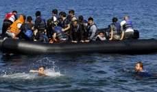 البحرية الإيطالية انتشلت ست جثث من المياه وانقذت 290 مهاجرا