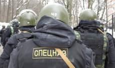 الامن الروسي: اعتقال 7 أشخاص مولوا داعش والنصرة تحت غطاء خيري