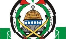 حماس دانت اغتيال سليماني:السلوك الأميركي العدواني يؤجج الصراعات