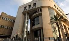 تجمع مئات المحامين أمام بيت المحامي قبل الانطلاق إلى 25 سجنًا