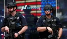 FBI: من صنع القنابل اليدوية ووضعها قرب الكونغرس لا يزال نشطا وقد يحاول صنع المزيد