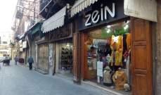 النشرة: فتح السوق التجاري في صيدا وسط اجواء هادئة وحركة خفيفة