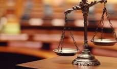 جنايات بيروت تبرىء متهما بجريمة قتل بعد 34 عاما