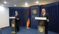 بو صعب من أرمينيا: التحديات على حدود بلدينا سبب كي نتعاون أمنيا