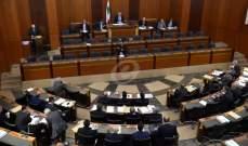 """فخّ """"المستقبل"""" لرئيس الحكومة فشل و""""الحراك"""" أمام المجلس النيابي كان خجولا"""