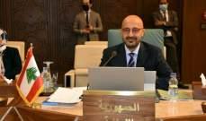 ياسين أمام مجلس وزراء البيئة العرب أكد أهمية الإحتضان العربي لإنقاذ لبنان