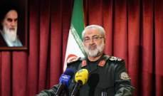 القوات الإيرانية:سنرد على استهداف سفينتنا بالبحر الأحمر والإتهام يحوم حول أميركا وإسرائيل