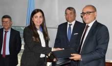 """توقيع اتفاق بين تونس و""""الإسكوا"""" بشأن الدورة الوزارية المقبلة"""