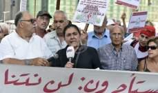إعتصام للمستأجرين في وسط بيروت للمطالبة بتعديل قانون الايجارات
