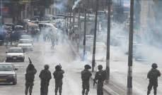 إصابة 37 فلسطينيا بمواجهات مع القوات الإسرائيلية شمالي الضفة