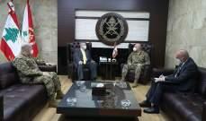 قائد الجيش التقى المنسق الخاص للأمم المتحدة في لبنان بزيارة وداعية