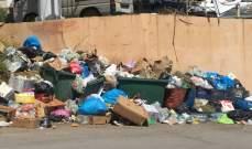 النشرة: بلدية يحمر باشرت ازالة النفايات المتراكمة على جوانب الطرقات