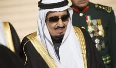 """السفارة السعودية بالعراق: الملك سلمان وجه بالتبرع لإعادة تهيئة مستشفى """"ابن الخطيب"""" في بغداد"""