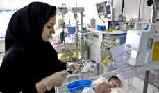سجن ممرضة سعودية وجلدها بسبب تصويرها زميلاتها في المستشفى