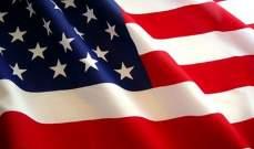 """المعاهد الصحية الأميركية تختبر """"هيدروكسي كلوروكين"""" في علاج الإصابة بكورونا"""