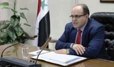 منتدى يالطا الاقتصادي: سوريا أكدت مشاركتها بالمنتدى