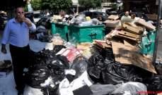 بلدية عاليه اطلقت ورشة واسعة لرفع النفايات من شوارعها وأحيائها