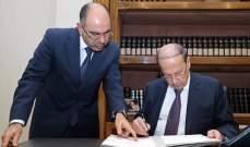الرئيس عون وقّع على مرسوم تشكيل الحكومة وأسماء الوزراء