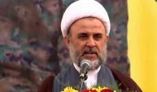 قاووق: إيران أثبتت أنها لا تساوم على حقها ولا تخشى التهديدات الأميركية