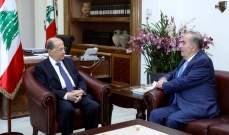 قانصو التقى الرئيس عون: العهد الحالي يشكل فرصة ثمينة لبناء الدولة