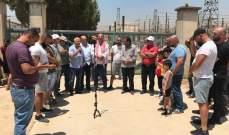 النشرة: وقفة احتجاجية لأهالي البقاع الأوسط أمام محطة التحويل الكهربائية بكسارة- زحلة