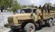 مقتل 3 جنود إثيوبيين جنوبي الصومال إثر انفجار قنبلة