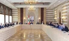 """الحريري اجتمع مع كتلة """"تيار المستقبل"""" وعرض معهم الأوضاع الراهنة"""
