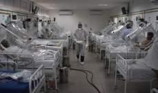 البرازيل تسجّل ثالث أعلى حصيلة وفيّات في العالم مع تسجيل 1437 حالة وفاة جديدة