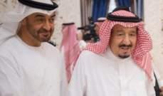 """أمير سعودي يهاجم حاكم ابو ظبي ويصفه بـ""""الشيطان"""""""