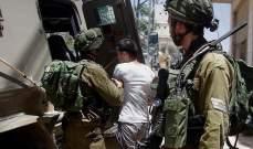 الجيش الإسرائيلي اعتقل 18 فلسطينيا بالضفة الغربية في حملات دهم ليلية لمنازلهم