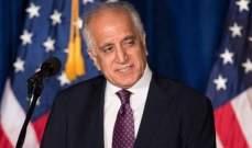 """أميركا توقف المحادثات مع حركة طالبان مؤقتا بعد هجوم """"باغرام"""""""